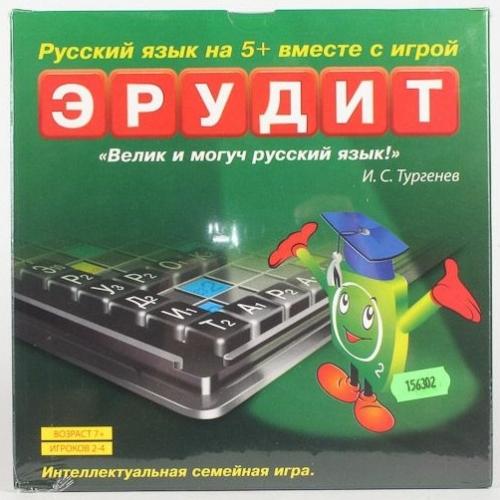 Настольные игры Биплант Настольная игра Эрудит 10017 настольная игра биплант эрудит сила магнита 10001