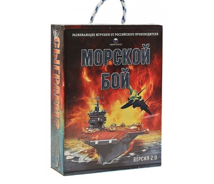 Биплант Настольная игра Морской бой (версия 2.0) от Биплант