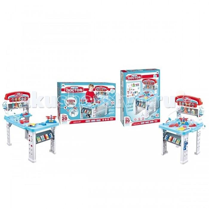 Ролевые игры Veld CO Набор Доктор 27 предметов подарочные пакеты veld co набор из 12 пакетов 27 5х33х12 см