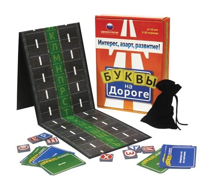 Настольные игры Биплант Настольная игра Буквы на Дороге