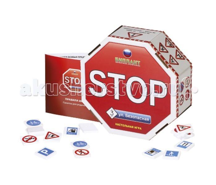 Настольные игры Биплант Настольная игра Улица Безопасная биплант настольная игра прятки