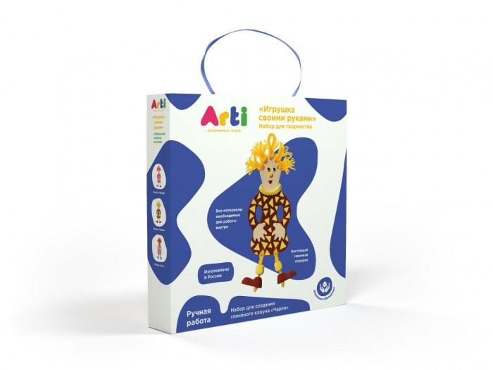 Наборы для творчества Arti Набор для творчества Глиняный клоун Чарли глиняный сюнь fung