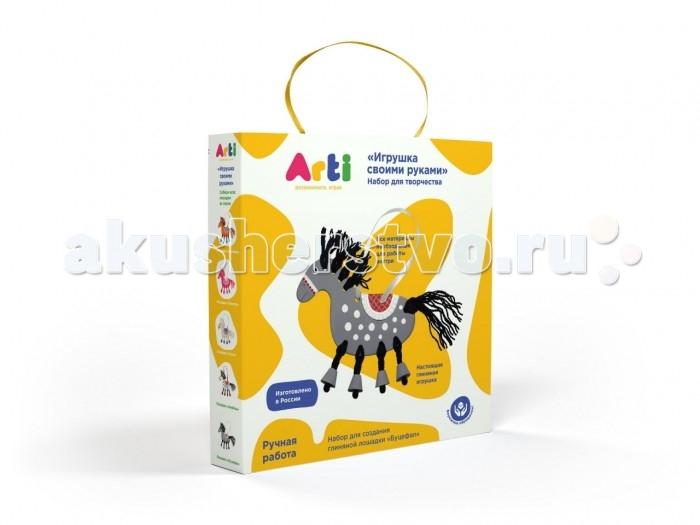 Наборы для творчества Arti Набор для творчества Глиняная лошадка Буцефал крынка глиняная интернет магазин