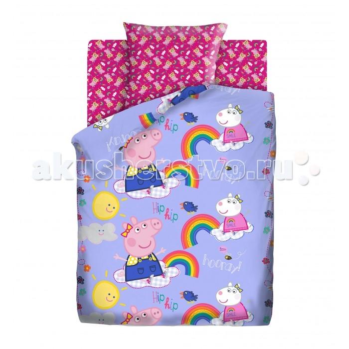 Постельное белье 1.5-спальное Непоседа Свинка Пеппа Пеппа и радуга 1.5-спальное (3 предмета)