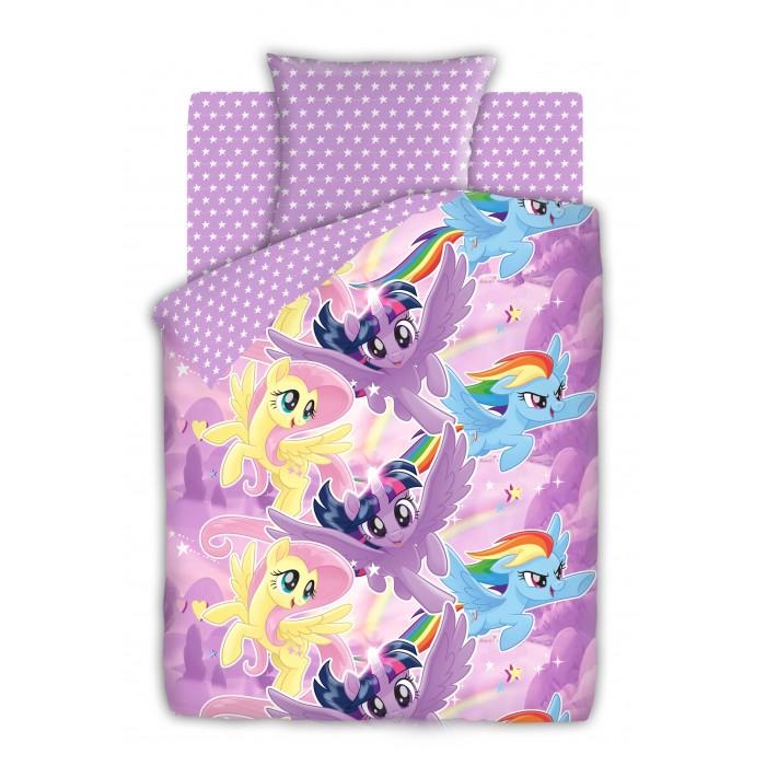 Постельные принадлежности , Постельное белье 1.5-спальное Непоседа My Little Pony Небесные пони 1.5-спальное (3 предмета) арт: 364997 -  Постельное белье 1.5-спальное
