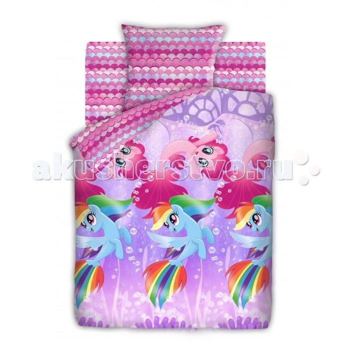 Постельные принадлежности , Постельное белье 1.5-спальное Непоседа My Little Pony Подводные пони 1.5-спальное (3 предмета) арт: 365002 -  Постельное белье 1.5-спальное
