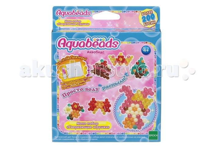 Мозаика Aquabeads Мини набор Сверкающие игрушки