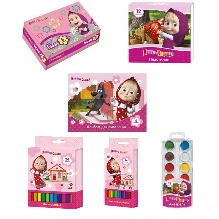 Развитие и школа , Принадлежности для рисования Маша и Медведь Набор для детского творчества (6 предметов) арт: 366453 -  Принадлежности для рисования