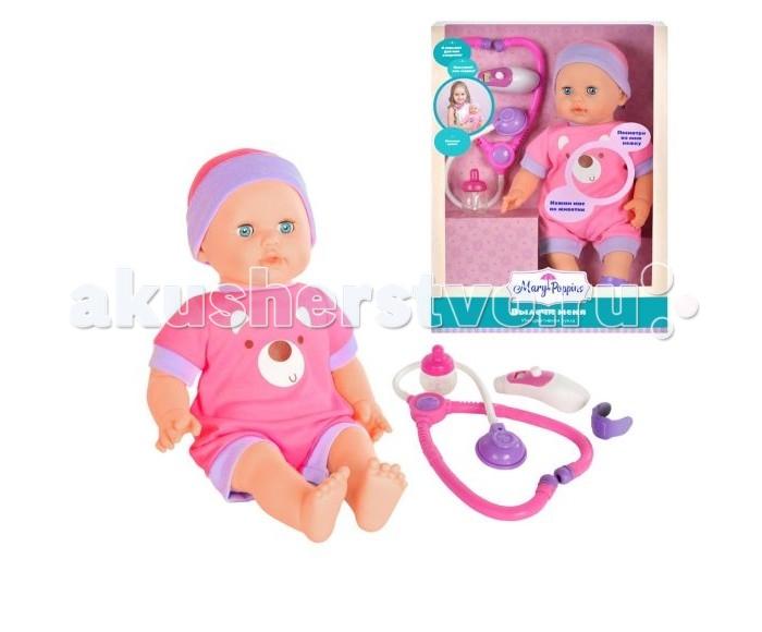 Куклы и одежда для кукол Mary Poppins Кукла интерактивная Вылечи меня игрушка mary poppins вика покорми меня 451101
