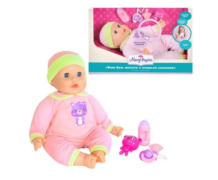 Куклы и одежда для кукол Mary Poppins Кукла интерактивная Любимый мишка куклы mary poppins кукла функциональная 30см