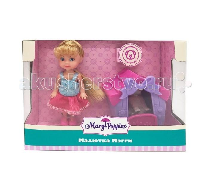 Куклы и одежда для кукол Mary Poppins Кукла Мегги Дом для питомца кукла малютка lalaloopsy в оранжевой упаковке