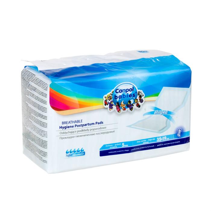 Гигиена для мамы Canpol Супер впитывающие гигиеничиские послеродовые прокладки 73/003