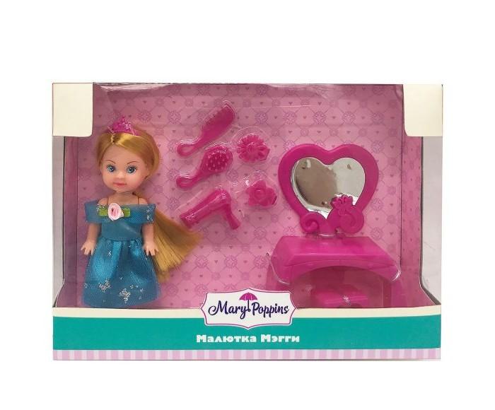 Куклы и одежда для кукол Mary Poppins Кукла Мегги Салон красоты куклы mary poppins кукла функциональная 30см