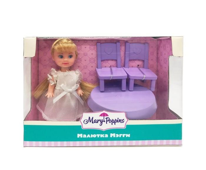 Куклы и одежда для кукол Mary Poppins Кукла Мегги Ждем гостей куклы mary poppins кукла функциональная 30см