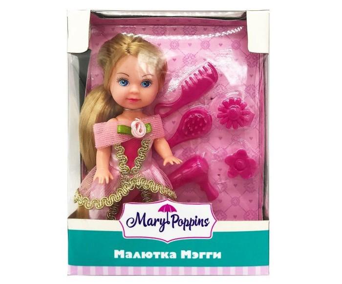 Куклы и одежда для кукол Mary Poppins Кукла Мегги Златовласка куклы mary poppins кукла функциональная 30см