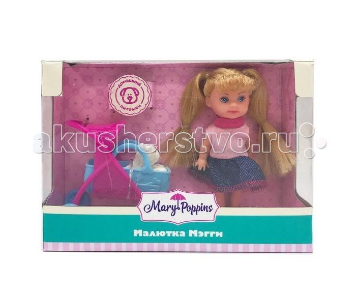 Куклы и одежда для кукол Mary Poppins Кукла Мегги Прогулка с питомцем куклы mary poppins кукла функциональная 30см