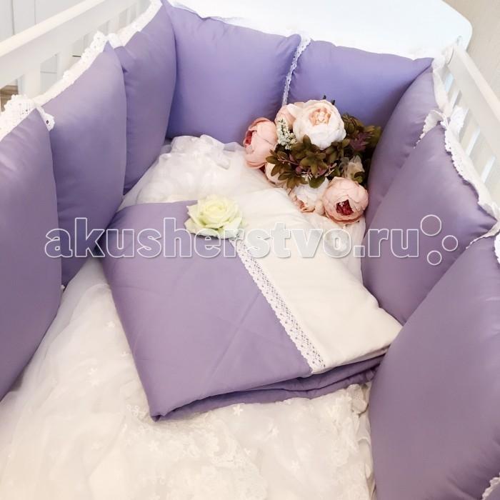 Постельные принадлежности , Комплекты в кроватку Mummys Hugs Лаванда (14 предметов) арт: 367003 -  Комплекты в кроватку