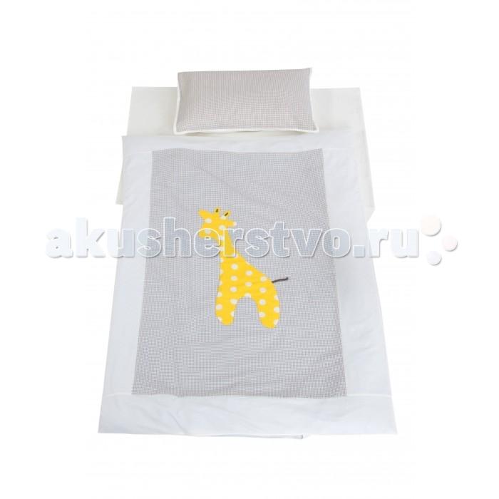 Постельные принадлежности , Постельное белье 1.5-спальное Positano Комплект Жираф (3 предмета) арт: 367063 -  Постельное белье 1.5-спальное
