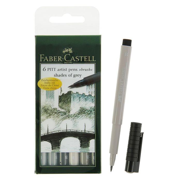 Развитие и школа , Канцелярия Faber-Castell Капиллярные ручки PITT artist pen оттенки серого 6 шт. арт: 368618 -  Канцелярия