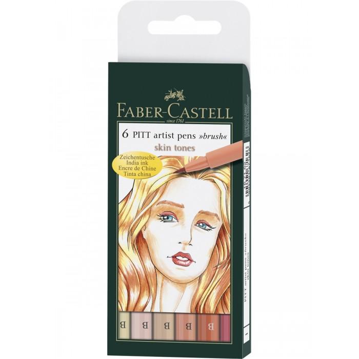 Канцелярия Faber-Castell Капиллярные ручки PITT artist pen 6 шт.