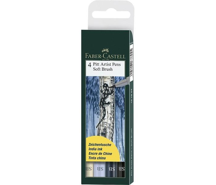 Развитие и школа , Канцелярия Faber-Castell Капиллярные ручки Pitt Artist Pen Soft Brush 4 шт. арт: 368673 -  Канцелярия