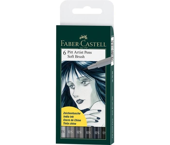 Развитие и школа , Канцелярия Faber-Castell Капиллярные ручки Pitt Artist Pen Soft Brush 6 шт. арт: 368683 -  Канцелярия