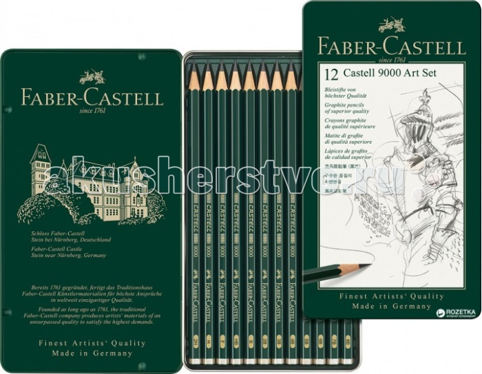 Карандаши, восковые мелки, пастель Faber-Castell Чернографитовый карандаш Castell 9000 Art Set 12 шт. faber castell 48colors water colored pencil set lapis de cor profissional brand safety non toxic prismacolor color pencils