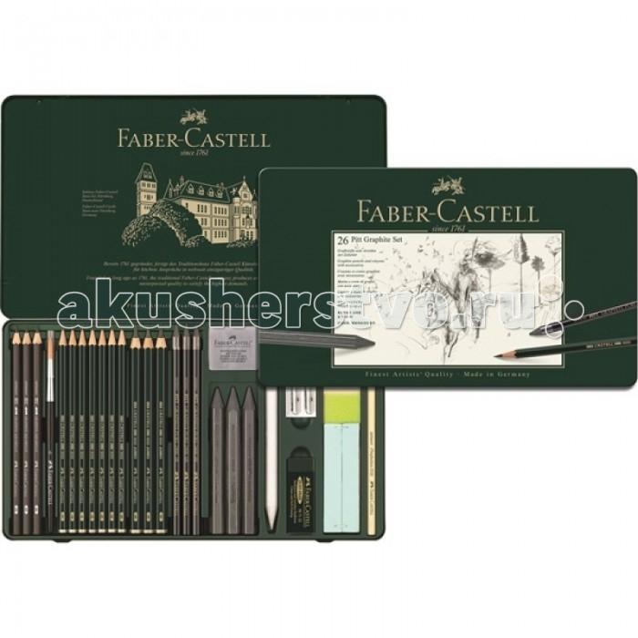Развитие и школа , Принадлежности для рисования Faber-Castell Специальный набор Pitt Monochrome 26 предметов в металлической коробке арт: 368828 -  Принадлежности для рисования