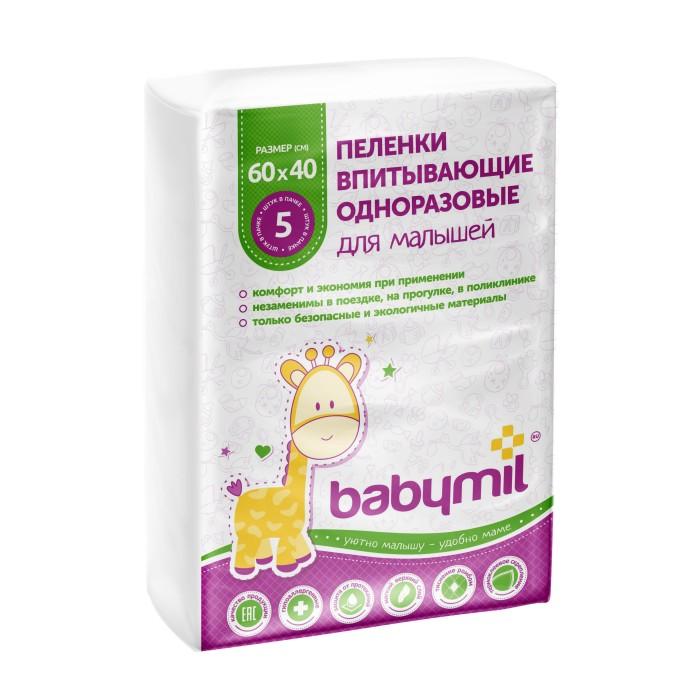 Одноразовые пеленки Babymil Пеленки впитывающие 60х40 см Эконом 5 шт.