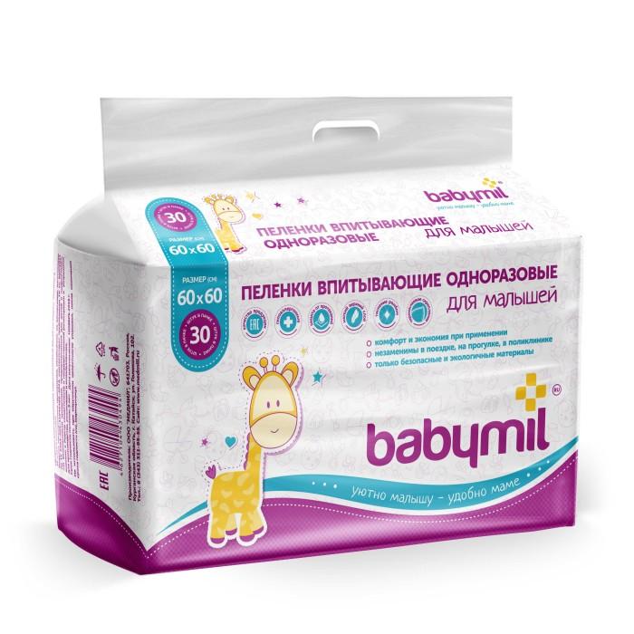 Одноразовые пеленки Babymil Пеленки впитывающие 60х60 см Оптима 30 шт. пеленки пелёнкино детская 80х95 см
