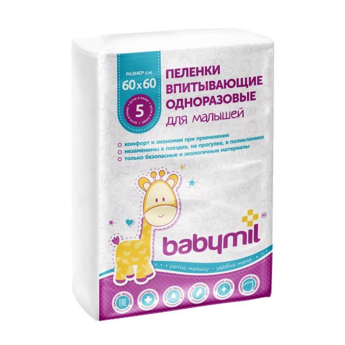 Одноразовые пеленки Babymil Пеленки впитывающие 60х60 см Оптима 5 шт. пеленки пелёнкино детская 80х95 см