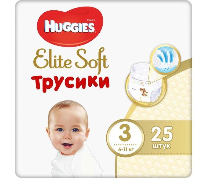 Купить Huggies Подгузники-трусики Elite Soft 3 (6-11 кг) 25 шт. в интернет магазине. Цены, фото, описания, характеристики, отзывы, обзоры