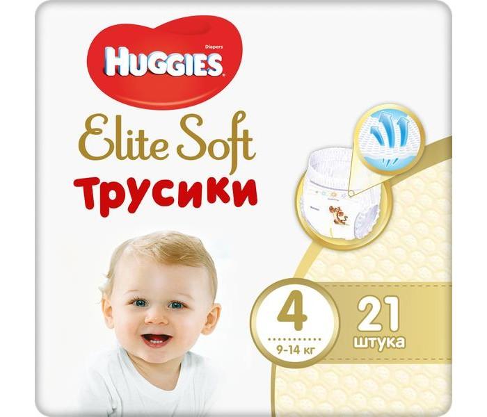 Подгузники-трусики Huggies Подгузники-трусики Elite Soft 4 (9-14 кг) 21 шт. подгузники genki подгузники трусики nepia premium soft l 9 14 кг 30 шт