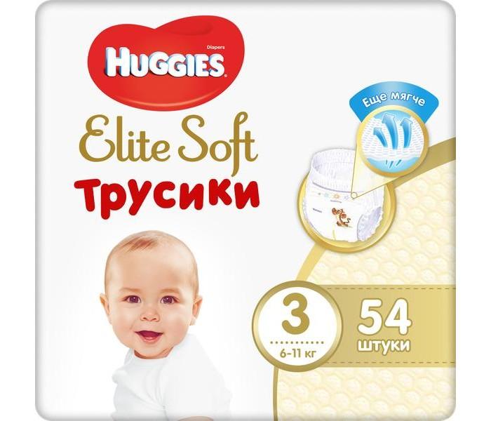 Гигиена и здоровье , Подгузники Huggies Подгузники-трусики Elite Soft М (6-11 кг) 54 шт. арт: 370543 -  Подгузники