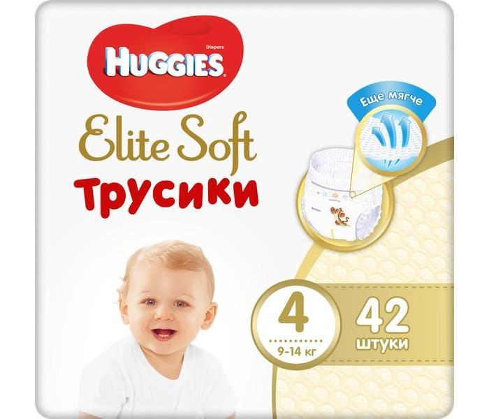 Гигиена и здоровье , Подгузники Huggies Подгузники-трусики Elite Soft L (9-14 кг) 42 шт. арт: 370548 -  Подгузники