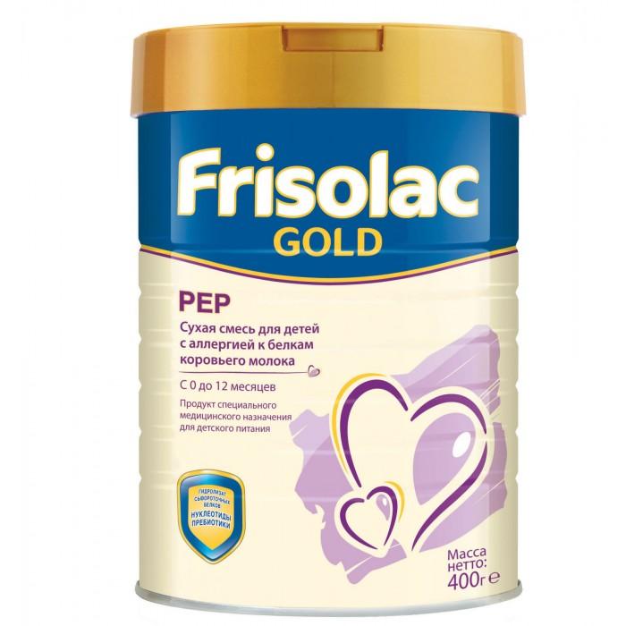 Детское питание , Молочные смеси Friso Заменитель Фрисолак Gold Pер 0-12 мес. 400 г арт: 371293 -  Молочные смеси