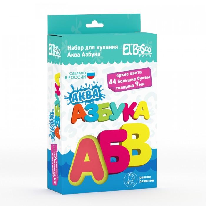 Купить Игрушки для ванны, El'BascoToys Набор для ванной Аква Азбука
