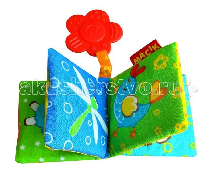 Развивающие игрушки Macik Мягкая книжка-прорезыватель книжки игрушки lilliputiens цирк шапито мягкая развивающая книжка игрушка