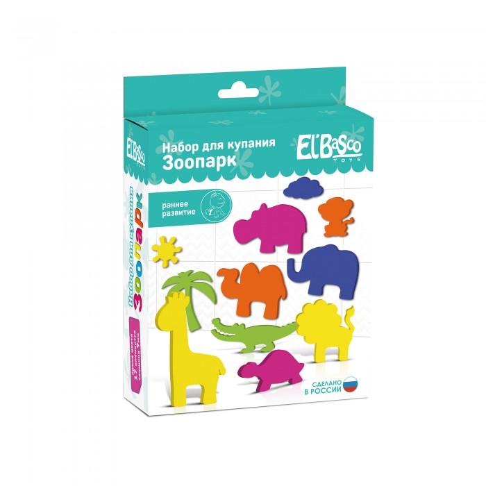 Купить Игрушки для ванны, El'BascoToys Набор для ванной Зоопарк