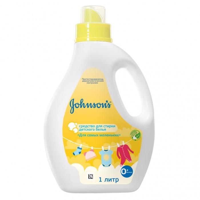 Детские моющие средства Johnson's Baby Johnsons Средство для стирки детского белья для самых маленьких 1л johnsons baby для самых маленьких без отдушки 24 шт джонсонс бэби johnsons baby