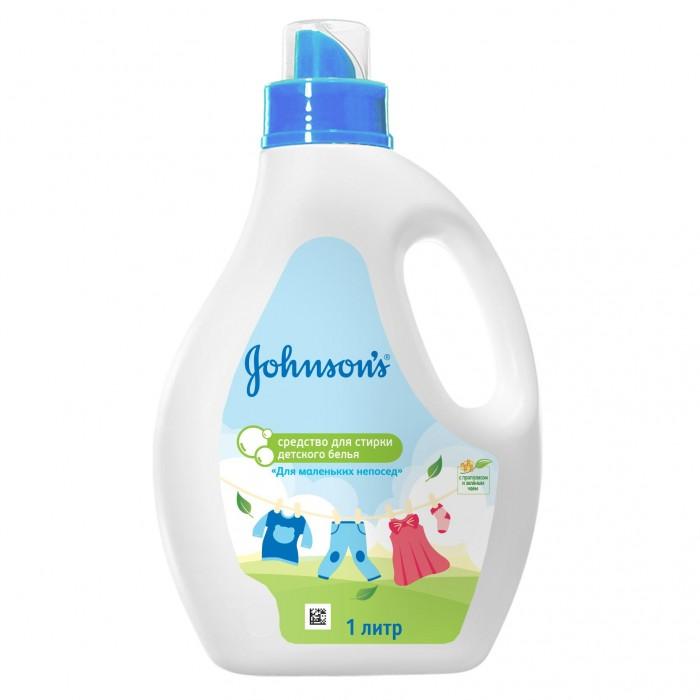 Детские моющие средства Johnson's Baby Johnsons Средство для стирки детского белья для маленьких непосед 1л johnson s средство для стирки детского белья для самых маленьких 1 л