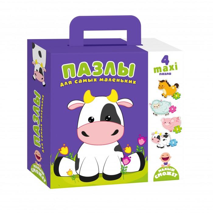 Пазлы Vladi toys Пазлы для самых маленьких Коровка пазлы бомик пазлы книжка репка
