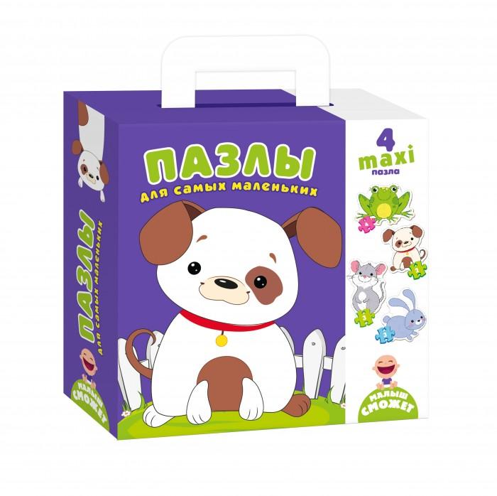 Пазлы Vladi toys Пазлы для самых маленьких Собачка пазлы бомик пазлы книжка репка