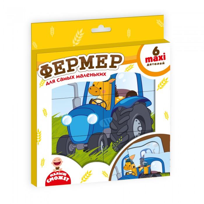 Пазлы Vladi toys Пазл-рамка Фермер vladi toys vladi toys пазл ферма