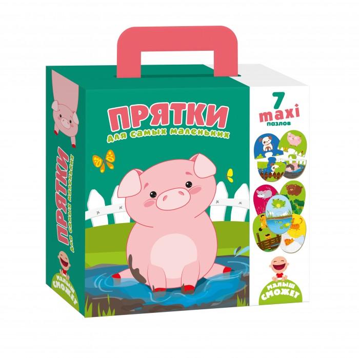 Пазлы Vladi toys Пазлы-двойняшки для самых маленьких Прятки пазлы бомик пазлы книжка репка