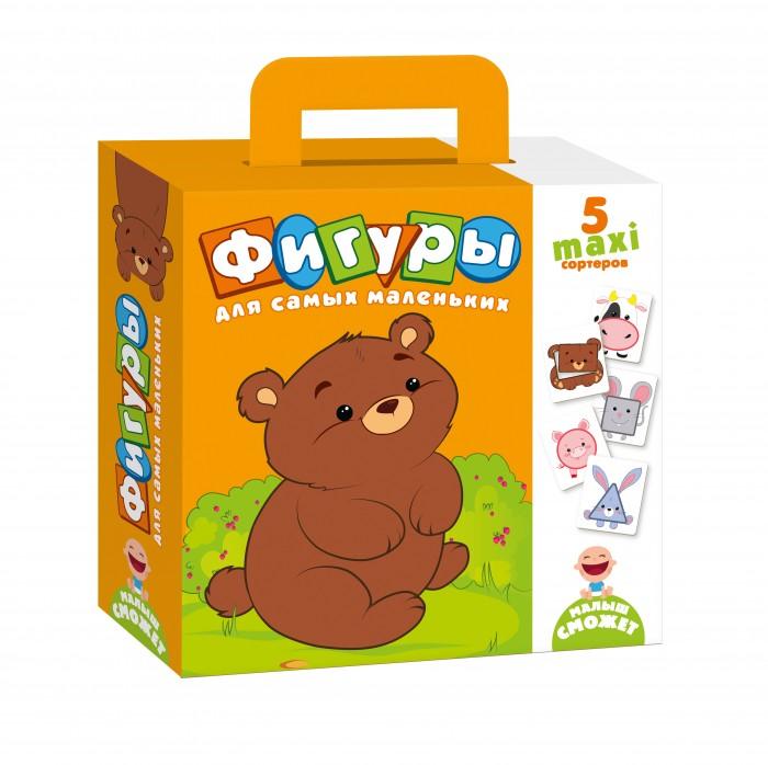 Раннее развитие Vladi toys Карточки для самых маленьких Фигуры vladi toys игра для самых маленьких зверобус с мешочком