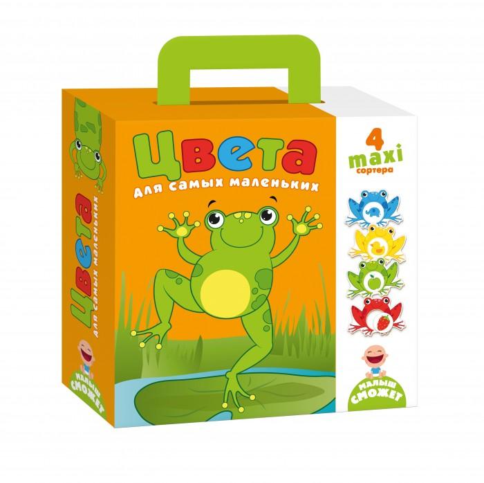 Раннее развитие Vladi toys Карточки для самых маленьких Цвета