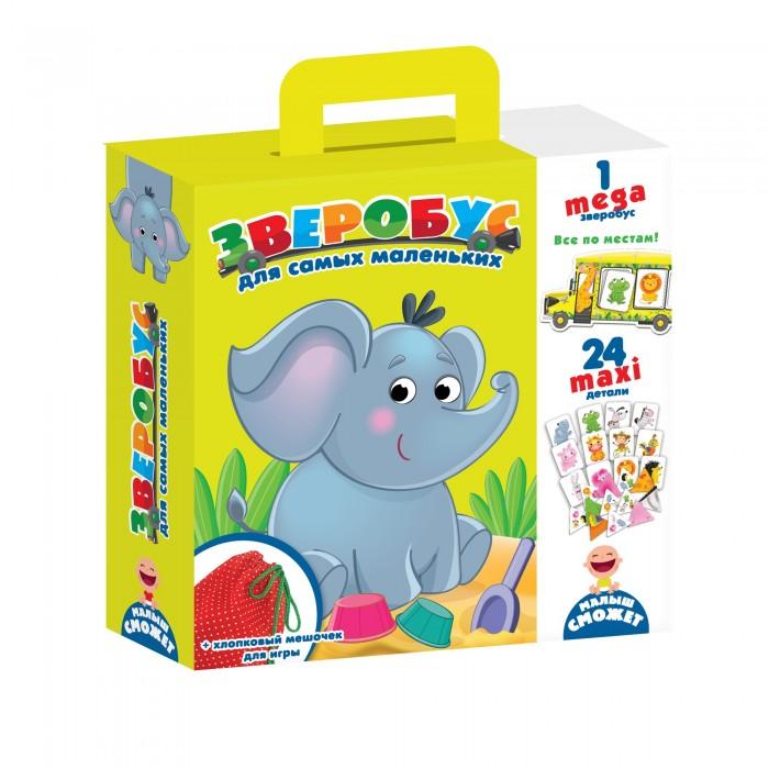 Игры для малышей Vladi toys Развивающая игра для малышей Зверобус