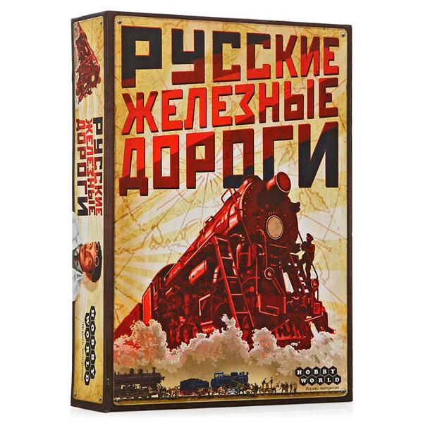 Hobby World Настольная игра Русские Железные Дороги