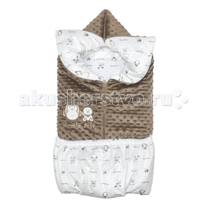 Детская одежда , Конверты на выписку Осьминожка Конверт-одеяло трансформер Lovely Baby арт: 374754 -  Конверты на выписку